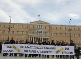 Ο φάκελος «βόμβα» για τις «μαύρες» επαναπροωθήσεις μεταναστών στο Αιγαίο