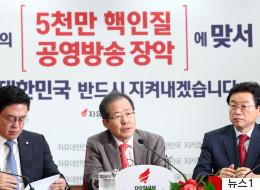 자유한국당의 '전술핵' 주장은 이렇게나 위험하다