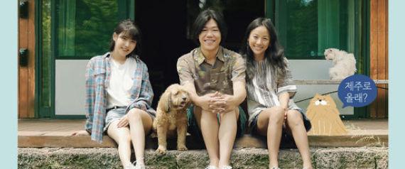 SHANGHAI 14 YEARS