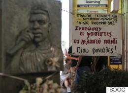 Πορεία διαμαρτυρίας και συναυλία για τα τέσσερα χρόνια από τη δολοφονία του Παύλου Φύσσα