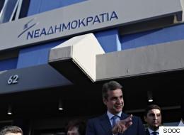 Προσφυγή ΝΔ στο ΕΣΡ για τη δημοσκόπηση εταιρείας «εκτός συστήματος πιστοποίησης» που αξιοποίησε ο ΣΥΡΙΖΑ