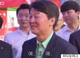 상인에게 '정치 조언' 받은 안철수의 반응(영상)