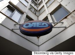 Άνοιξαν οι αιτήσεις για το νέο πρόγραμμα του ΟΑΕΔ για 2000 ανέργους ειδικών κατηγοριών