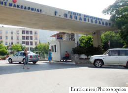 Θεσσαλονίκη: Σταθεροποιήθηκε η κατάσταση της 18χρονης, που τραυματίστηκε στο δυστύχημα με τους τρεις νεκρούς