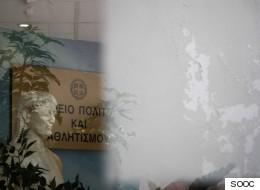 Βρέθηκαν τα λείψανα του Ιερού της Αμαρυσίας Αρτέμιδος στην Αμάρυνθο Ευβοίας