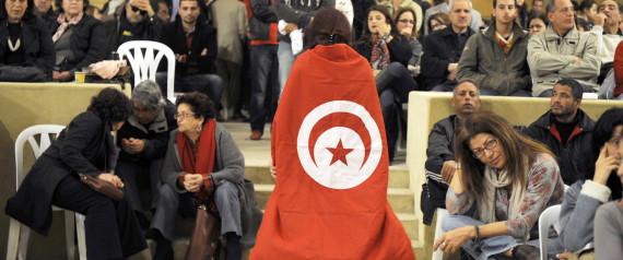 TUNISIA WOMEN FLAG