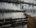 Μυστηριώδης σεισμός στη Βόρεια Κορέα. «Πιθανόν να οφείλεται σε έκρηξη», λέει  ...