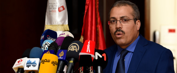 ELECTION TUNISIA