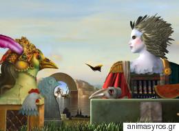 Δέκα χρόνια Animasyros: Το φεστιβάλ γιορτάζει με περισσότερες από 200 ταινίες animation απ' όλο τον κόσμο