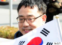 MB정부 국정원, '미디어워치' 전방위적 지원했다