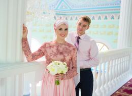تطبيق جديد يقدم خدمة تعدد الزوجات.. ابحث عن الزوجة الثانية بموافقة الأولى