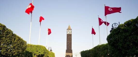 TUNISIA FLAG STREET