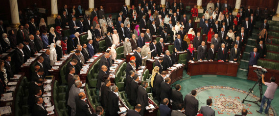 PARLIAMENT VOTING TUNISIA