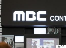 MBC가 사전 녹화한 뉴스를 방송한다