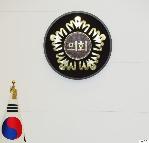 seoul city council