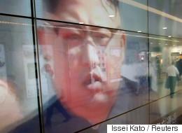 미국 국가안보국이 본 북한의 수익 수단