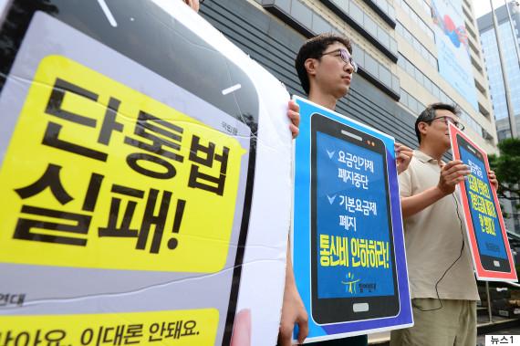korea mobile