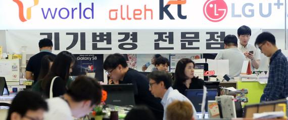 KOREA MOBILE STORE