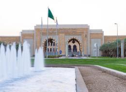 جامعة سعودية تفتح مدرسةً لتعليم النساء قيادة السيارة