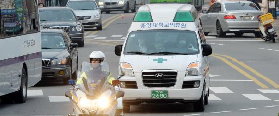 KOREA HOSPITAL
