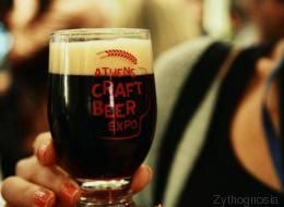 Ζυθογνωσία: Η μεγαλύτερη έκθεση με premium μπίρες απ' όλο τον κόσμο επιστρέφει με ακόμα περισσότερες εκπλήξεις