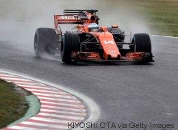 Formel 1 im Live-Stream: Qualifying in Japan online sehen - so geht's