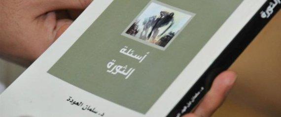 SALMAN AL ODAH BOOK