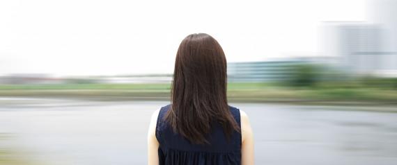 JAPANESE WOMAN SAD