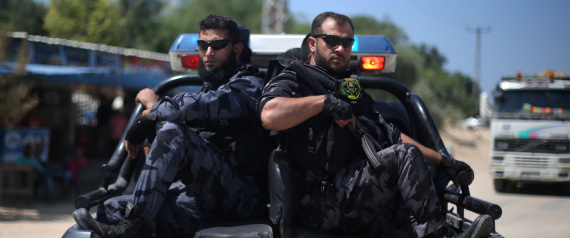 SECURITY FORCES IN THE GAZA STRIP