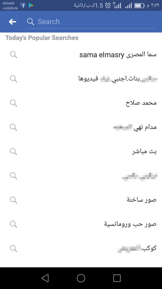 الجنس والرياضة الأكثر بحثاً في مصر والجزائر.. فضائح بالجملة يتسبب فيها تحديث فيسبوك O-EGYPT-FACEBOOK-570