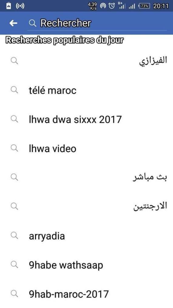 morocco facebook