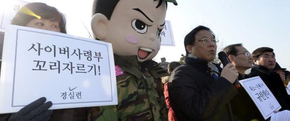 KOREA MILITARY CYBER