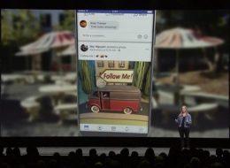 تفاعل مع الصور والفيديوهات الـ3D.. فيسبوك تعلن عن المشاركات ثلاثية الأبعاد