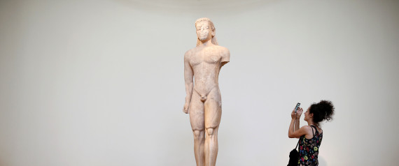 MUSEUM GREECE