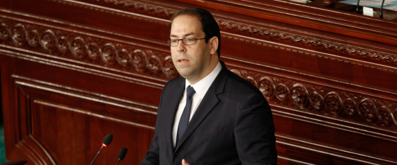 PRIME MINISTER OF TUNISIA