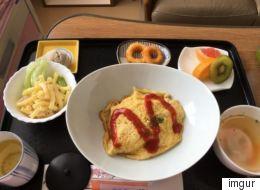 Το νοσοκομειακό φαγητό της Ιαπωνίας θέλεις πραγματικά να το φας