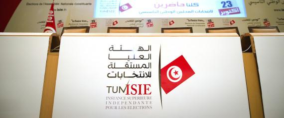 ISIE TUNISIA