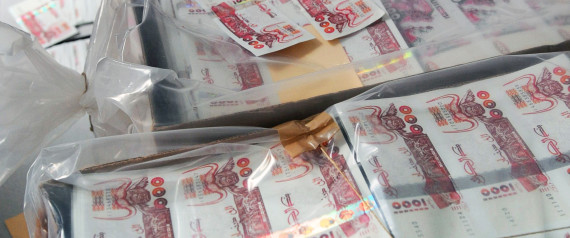 MONEY ALGERIA