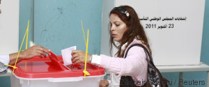 TUNISIA ELECTION WOMEN