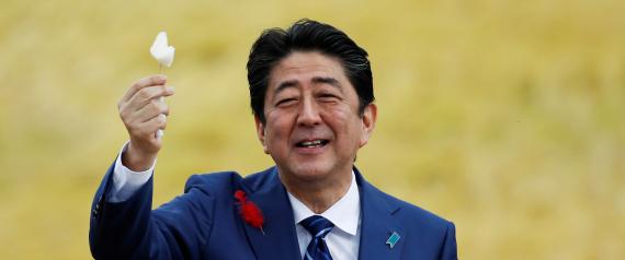 PRIME MINISTER OF JAPAN