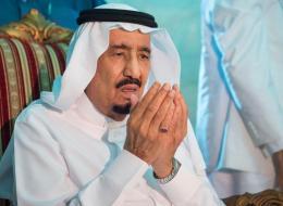 السعودية تنشئ مجمعاً للحديث النبوي بالمدينة المنورة لمحاربة التطرف والنصوص المزيفة