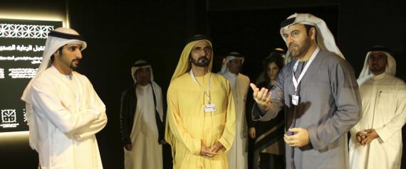 UAE GOVERNMENT