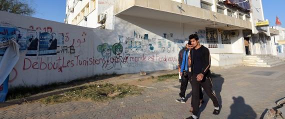 TUNISIAN YOUTH
