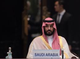 الوكالة الفرنسية: المسؤول السعودي الذي زار إسرائيل سراً كان محمد بن سلمان