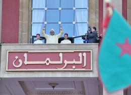 الصندوق أعلن إفلاسه.. معاش البرلمانيين المغاربة يتوقف في انتظار إشارة القصر الملكي