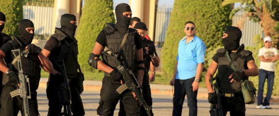 EGYPTIAN SECURITY FORCES