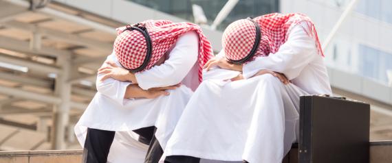 UAE PEOPLE