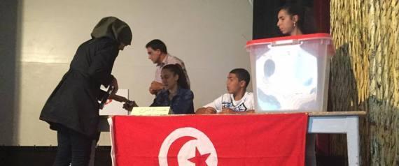 SCHOOL ELECTIONS TUNISIA