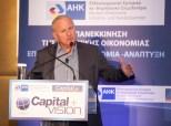 Συνέδριο Capital Vion: Επενδυτικό ενδιαφέρον διαπιστώνουν οι συμμετέχοντες στο ενεργειακό πάνελ