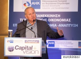 Συνέδριο Capital Vision: Επενδυτικό ενδιαφέρον διαπιστώνουν οι συμμετέχοντες στο ενεργειακό πάνελ